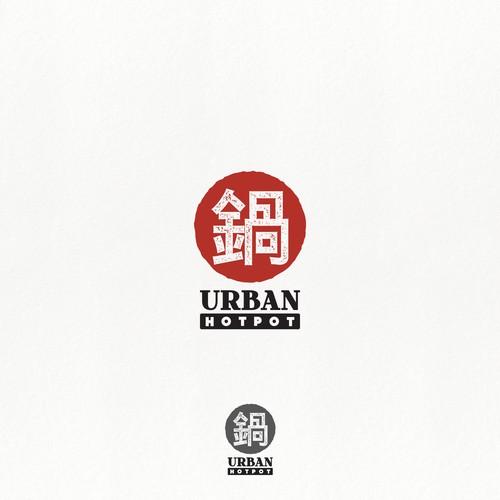 Chinese Hotpot Restaurant Logo