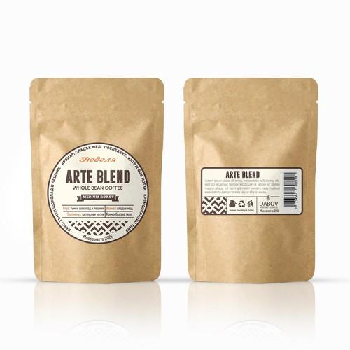 """""""Nedelya"""" coffee packaging"""