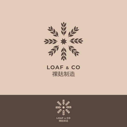 Bold logo for Loaf & Co Bakery