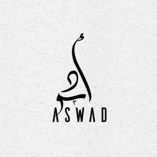 Bold logo concept for ASWAD : arabic company