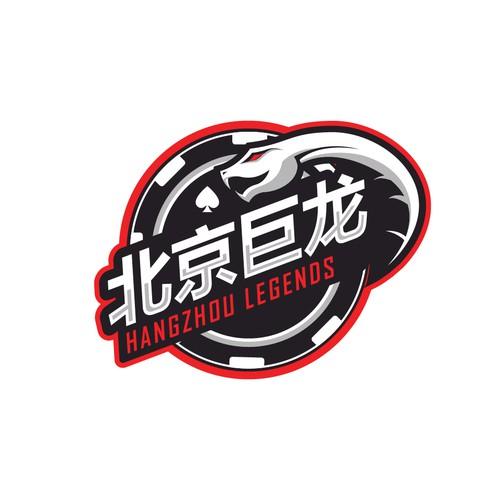 sport logo for hangzou legends