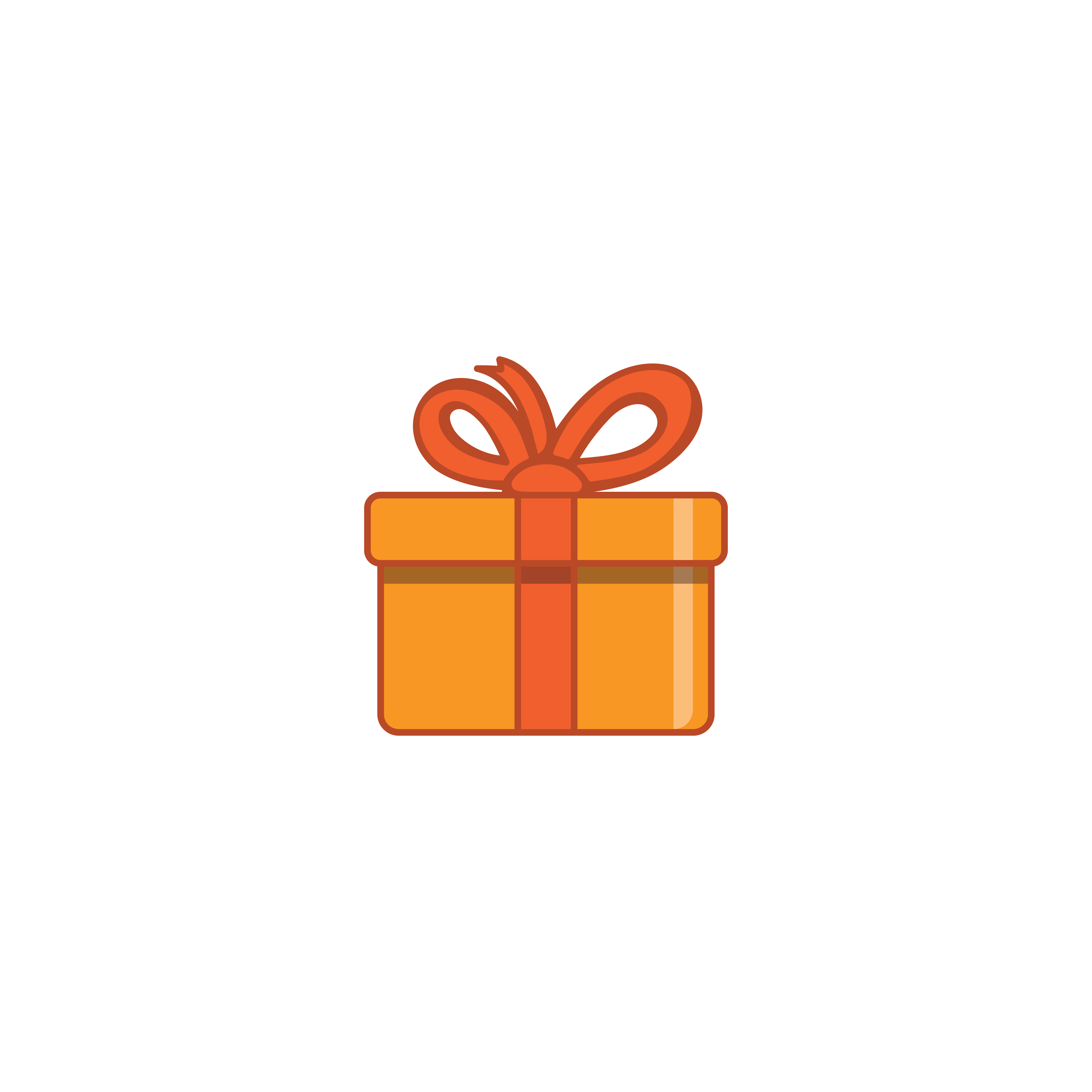 Need a stylish, elegant logo for a small gift box business.