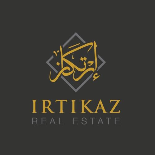 إرتكاز-Irtikaz