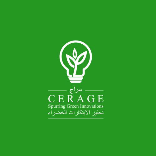 Cerage Logo
