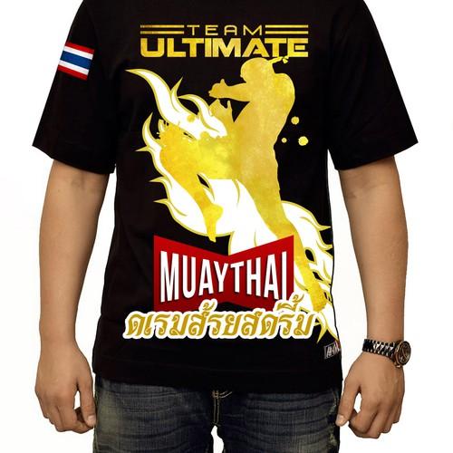 Martial Arts Gym Muay Thai T-Shirt Design. Guaranteed!