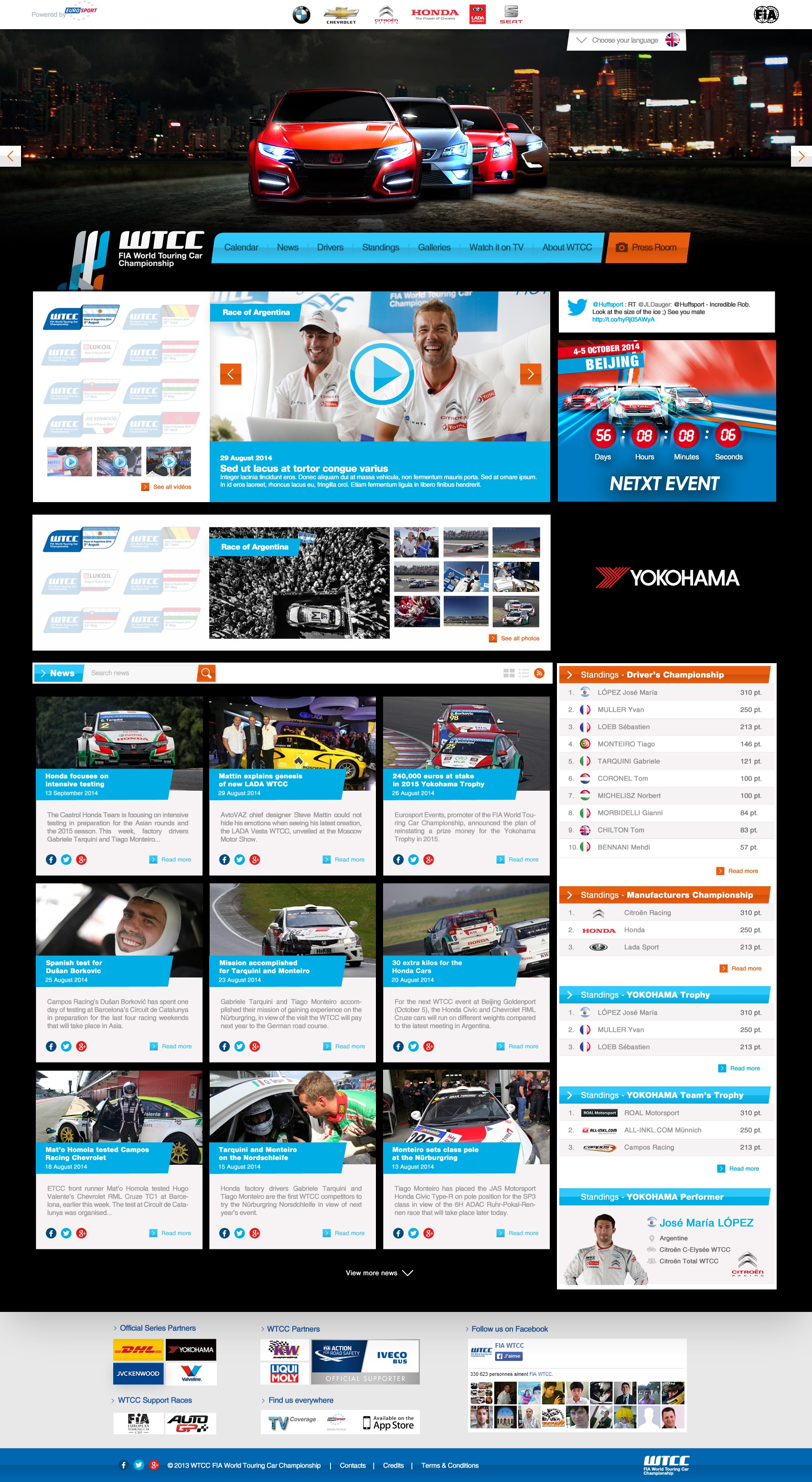 FIA WTCC website contest : a new design