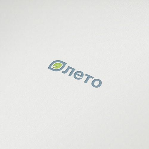 Logo Design for лето