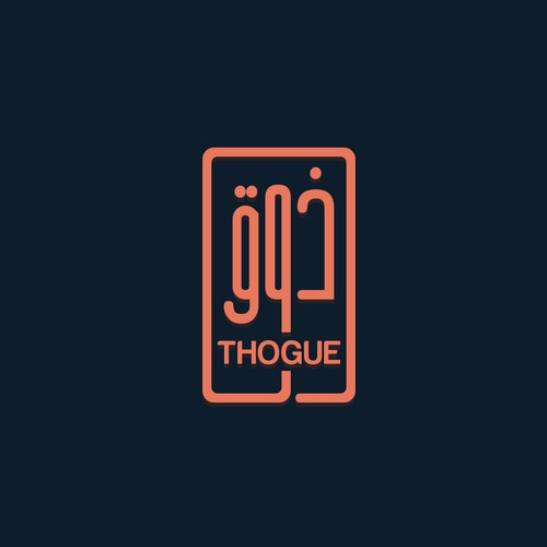 Thogue - arabic logo