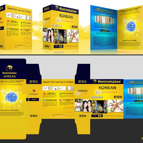 Audio/DVD packaging design for language program