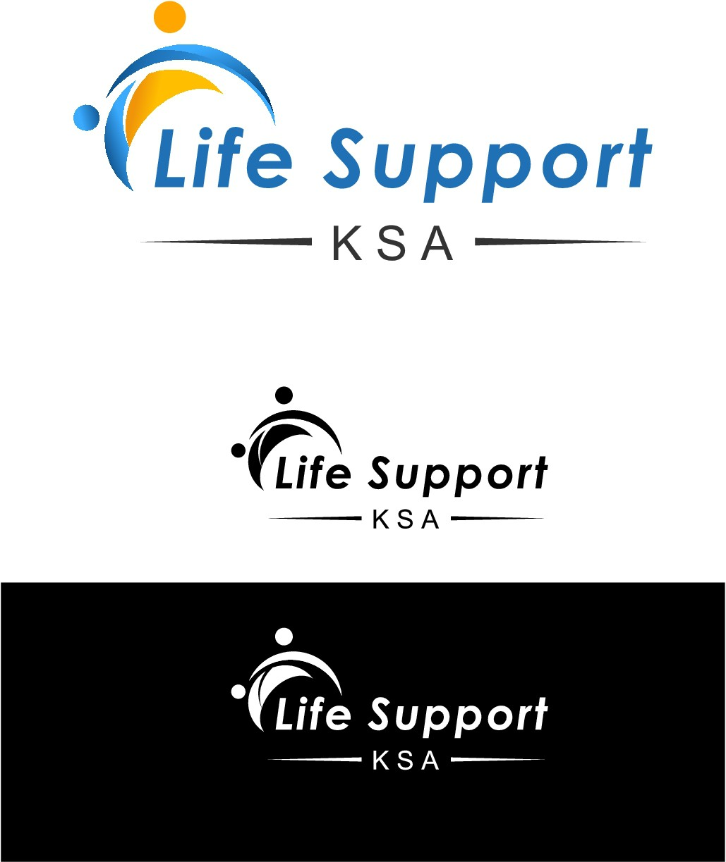 Life Support KSA is need of a simple yet creative logo