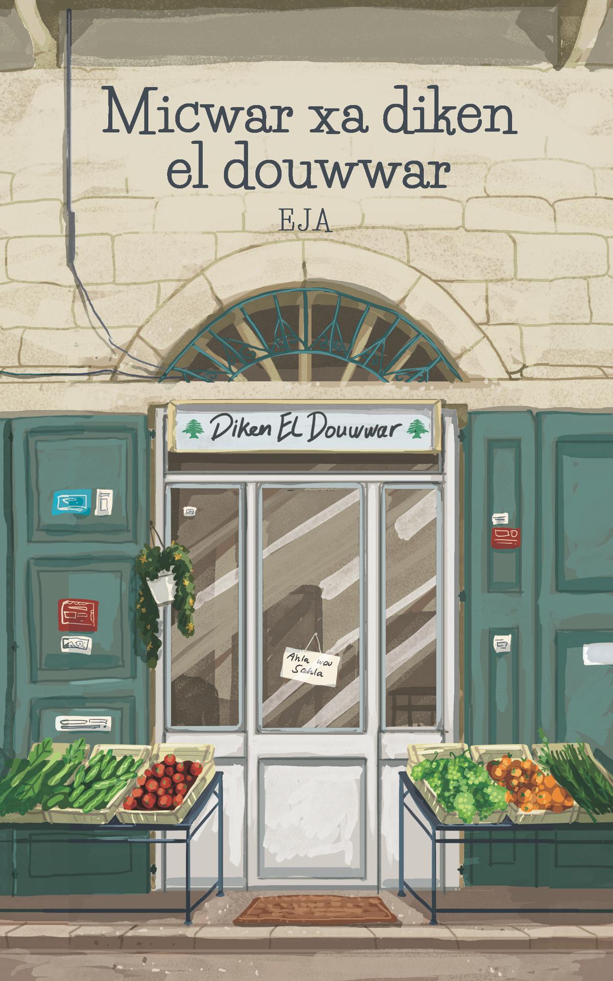 Micwar xa diken el douwwar Children Book's Illustration Part 2