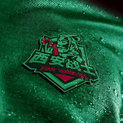 Xi'an Warriors | Logo Design