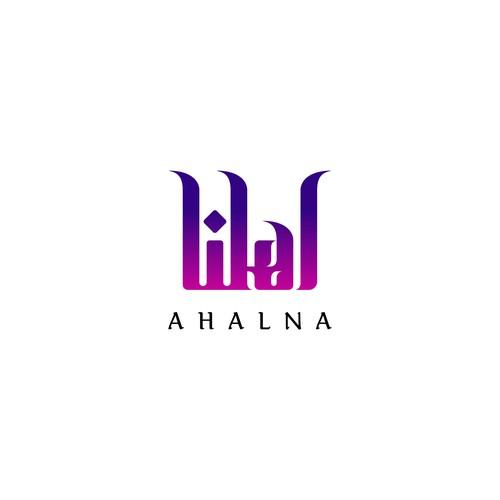 AHALNA