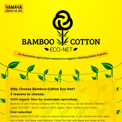 Package design, logo and name for Japanese eco agricultural material
