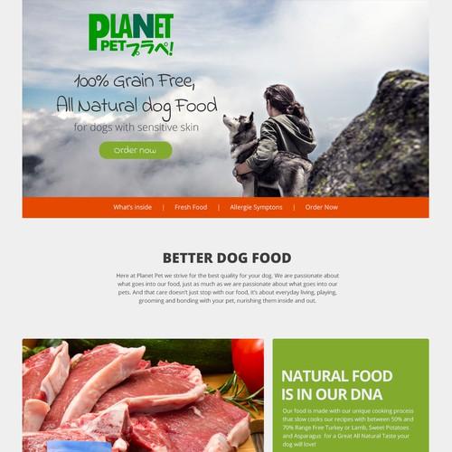 Dog food landing page
