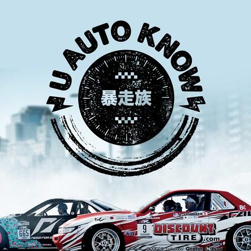 U AUTO KNOW