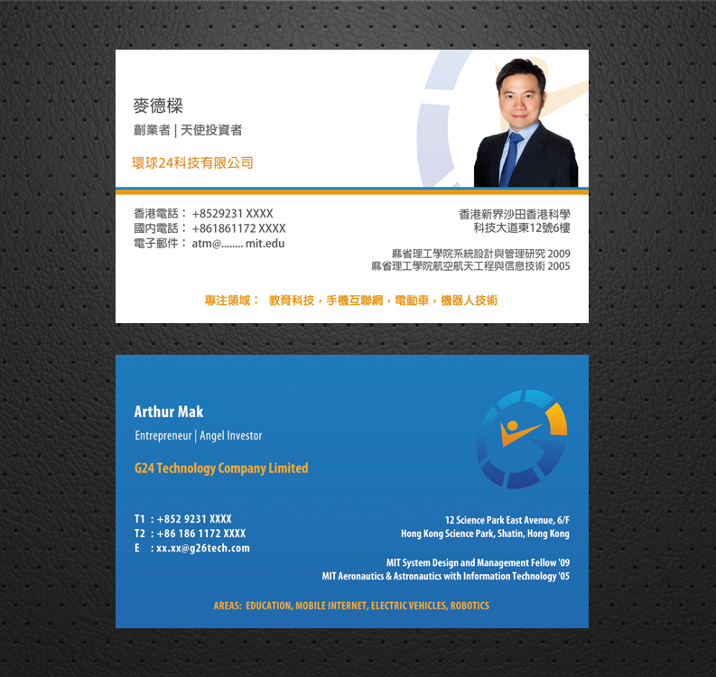 Business card design for G24 Technology Limited