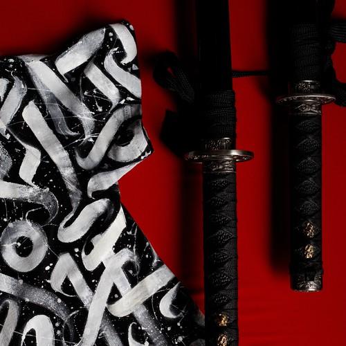 T-Shirt Calligraphy Design
