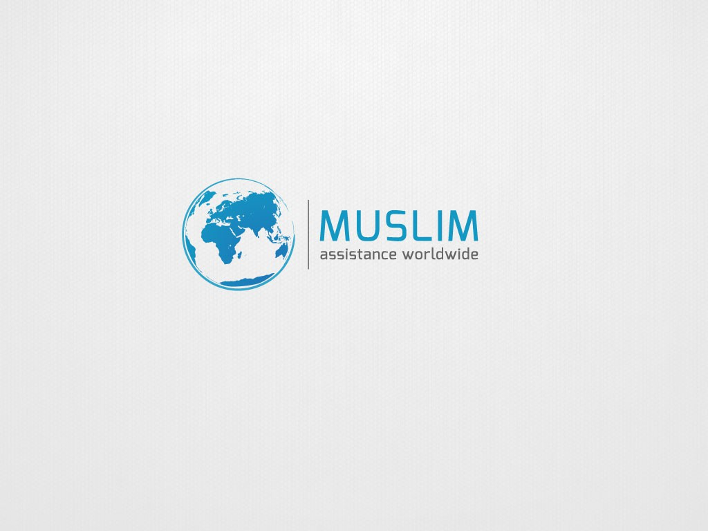 Help Muslims without borders with a new logo