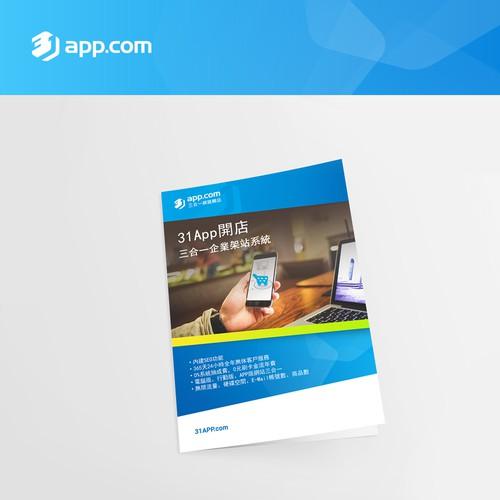 app.com