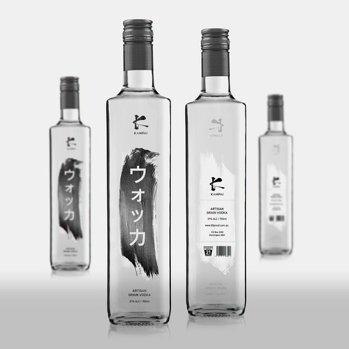 Winning design for a Japanese Artisan Vodka