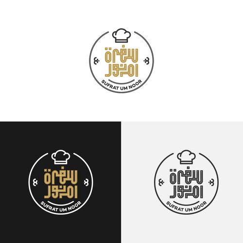 Sufrat Um Noor - Logo
