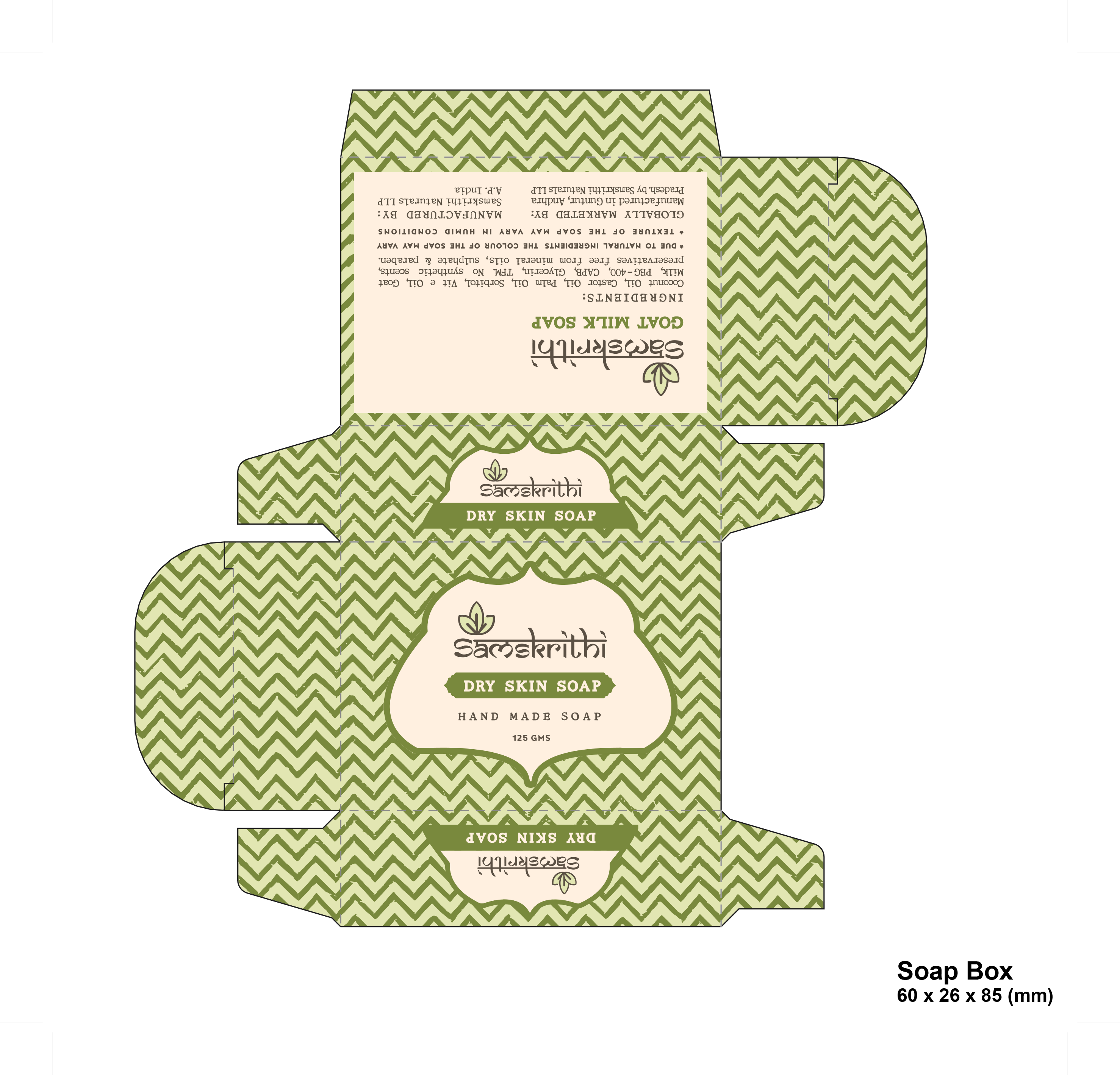 Improving incomplete design for soap label and package