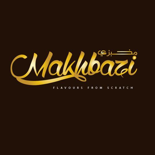 makhbazi