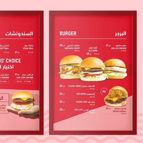 Burgeration打印菜单板