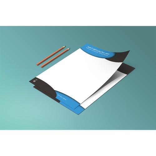 colourful letterhead