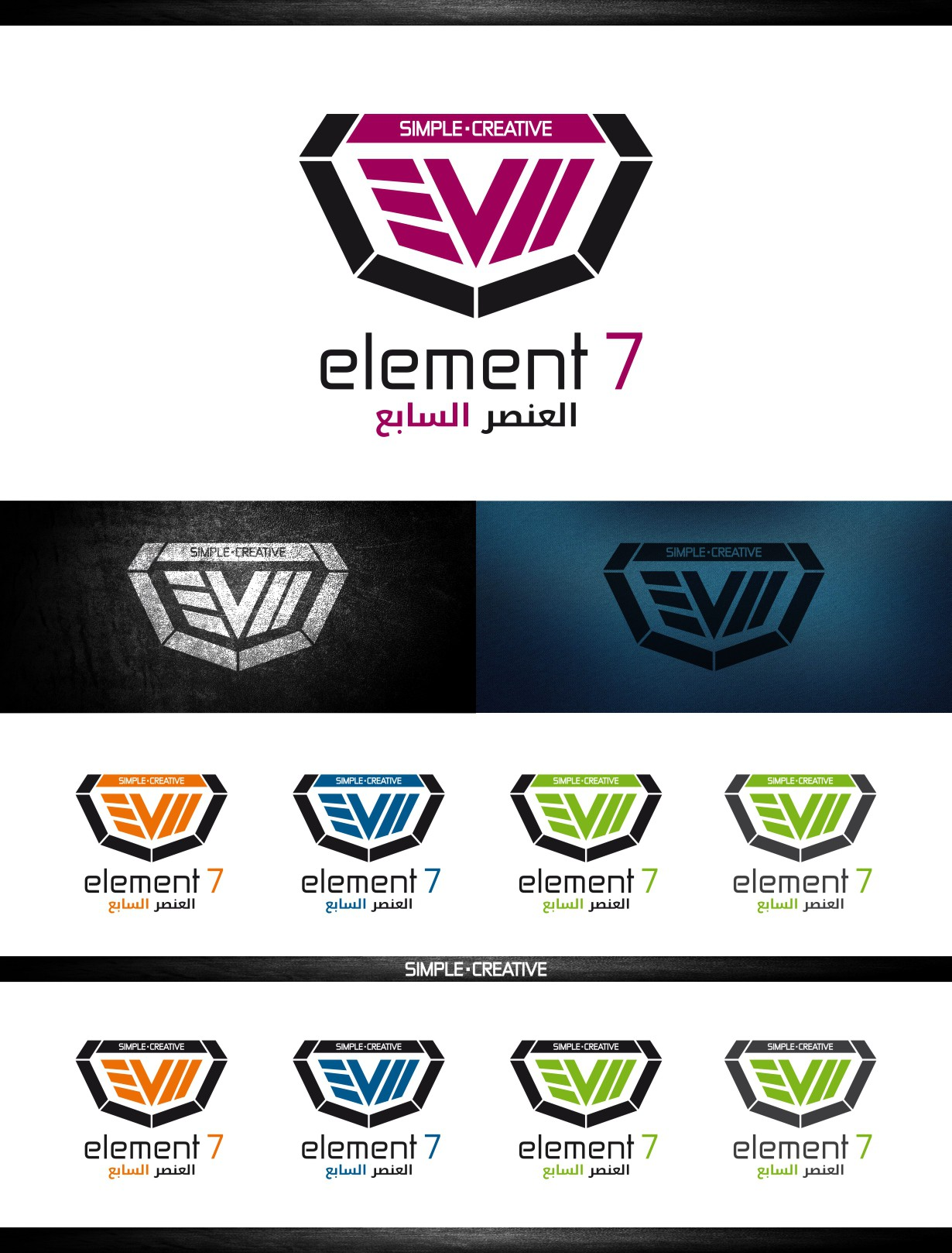 Help EVII (Stands for Element 7) with a new logo