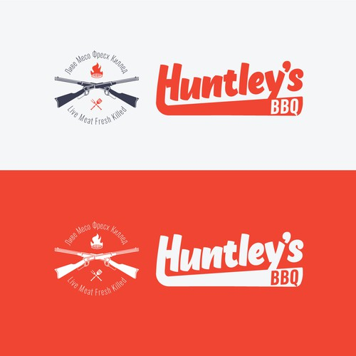 Huntley's BBQ logo