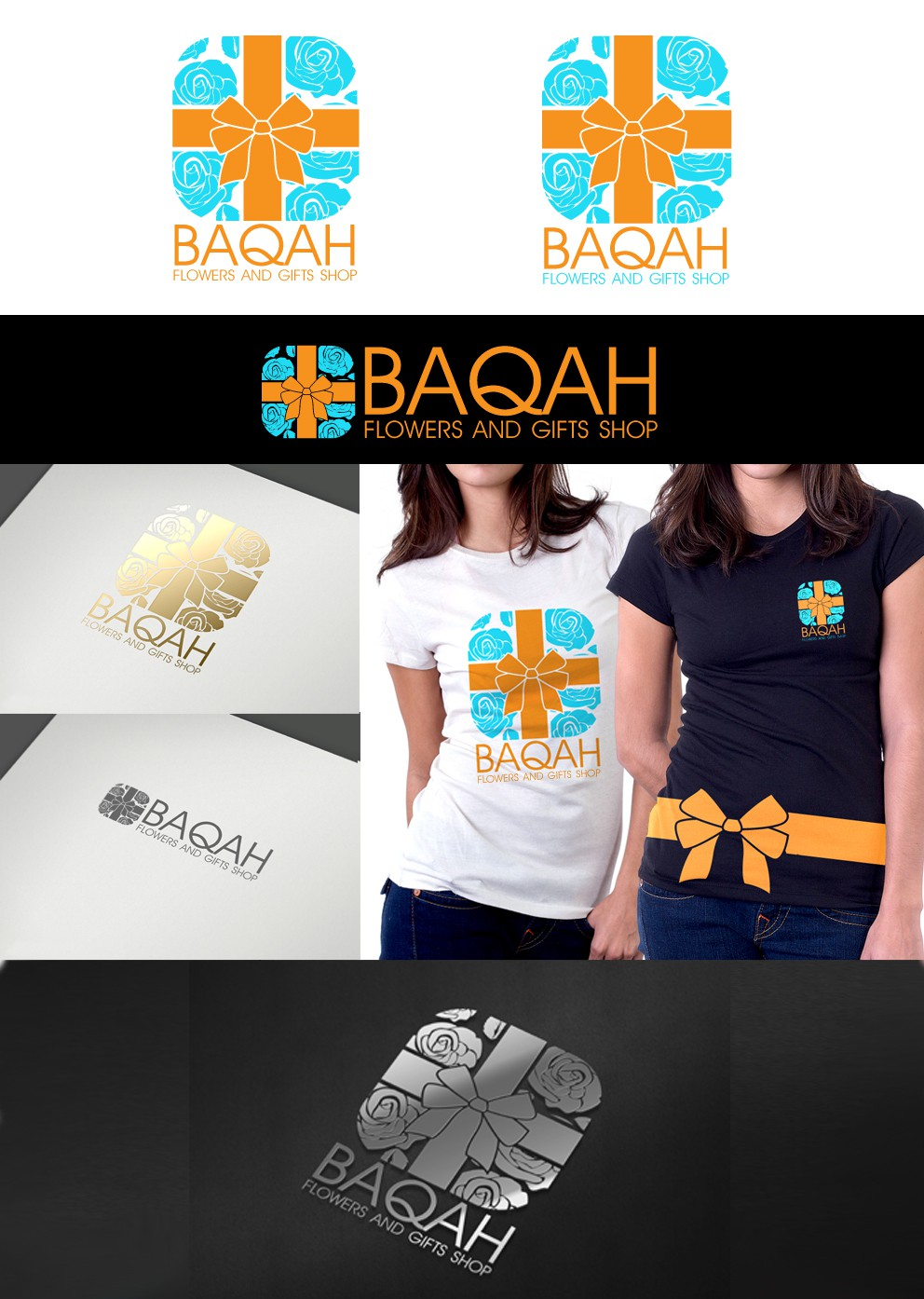 New logo wanted for Baqah