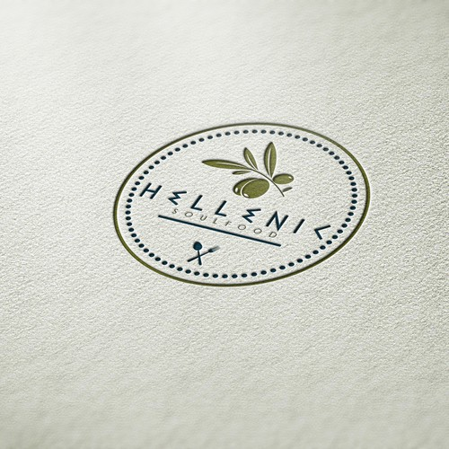 Create a logo for the Scandinavian market that will symbolize excellence