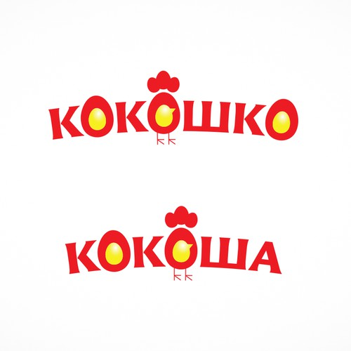 Brand Identity for Chicken Eggs and Meat Packaging