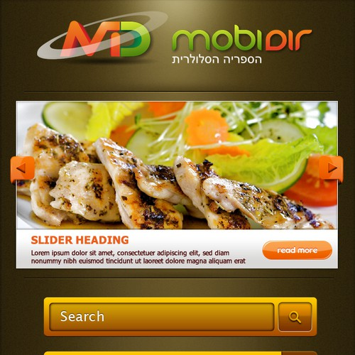 Help mobile directory IL with a new app design